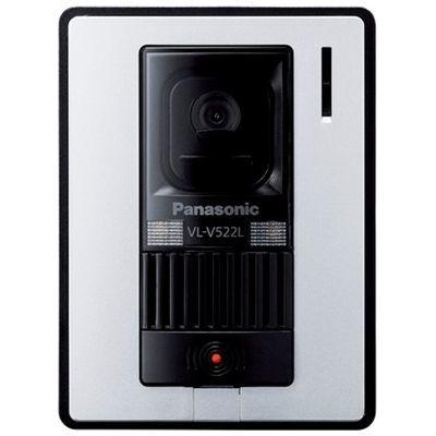 パナソニック カメラ玄関子機 VL-V522L-WS【納期目安:3週間】