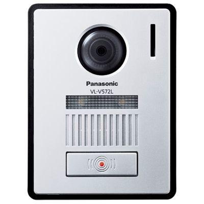 パナソニック カメラ玄関子機 VL-V572L-S【納期目安:3週間】
