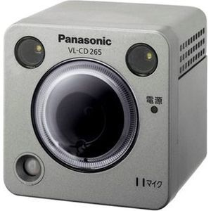 パナソニック センサーカメラ LEDライト付 屋外タイプ VL-CD265【納期目安:1ヶ月】