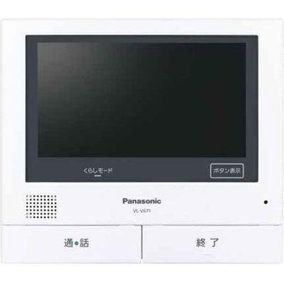 パナソニック テレビドアホン用増設モニター 電源コード式 直結式兼用 VL-V671K【納期目安:3週間】