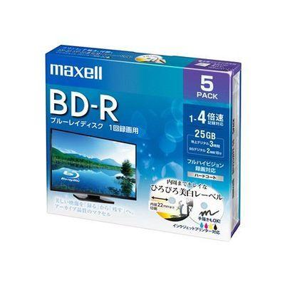 マクセル (Maxell) BRV25WPE5S 録画用BD-R ひろびろ美白レーベルディスク 1-4倍 25GB 5枚 うす型5mmケース BRV25WPE.5S-R 4902580517830【納期目安:1週間】
