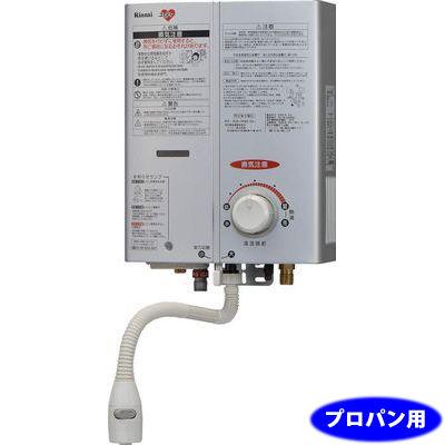 リンナイ ガス瞬間湯沸器(プロパンガス用LPG)(シルバー) RUS-V560SL-LP