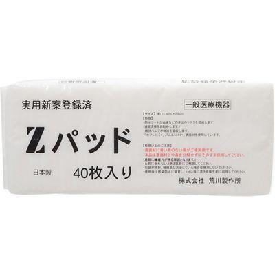 荒川製作所 【24個セット】Zパッド(テープなし) AT-ZP001(40枚) CMD-00877436【納期目安:1週間】
