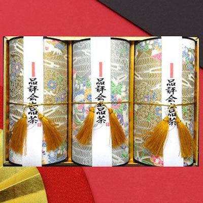 鈴木園 【のし・包装可】品評会出品茶(150g×3) KE-151 SZK-KE-151