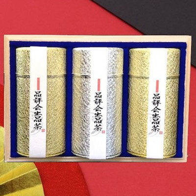 鈴木園 【のし・包装可】品評会出品茶(180g×2・140g×1) KE-250 SZK-KE-250