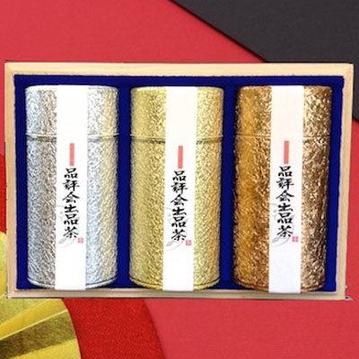 鈴木園 【のし・包装可】品評会出品茶(200g×3) KE-300 SZK-KE-300