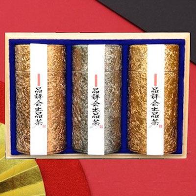 鈴木園 【のし・包装可】品評会出品茶(200g×3) KE-500 最高級煎茶 SZK-KE-500