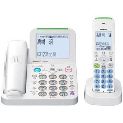 シャープ デジタルコードレス電話機(子機1台) ホワイト系 JD-AT85CL【納期目安:約10営業日】