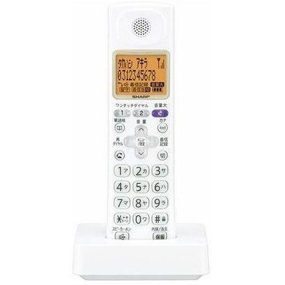 シャープ デジタルコードレス電話機用 増設子機 JD-KS120【納期目安:3週間】