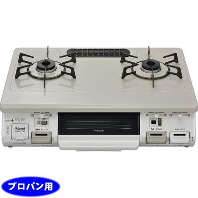 リンナイ ガステーブル KGM640CTBEL-LP【納期目安:約10営業日】