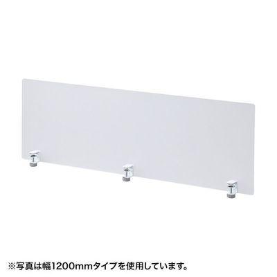サンワサプライ デスクパネル(クランプ式)【沖縄・離島配達不可】 SPT-DP180