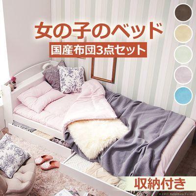 ナカムラ 敷布団でも使える収納付きベッド 〔ミミ ストレージ〕 シングルサイズ+国産洗える布団3点セット (サクラピンク) i-3500642vapi