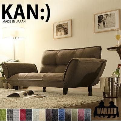 セルタン 「KAN」 コンパクトカウチソファA01 PVCレザー BR 樹脂脚S 150mm(沖縄・離島配送不可) A01p-519BR