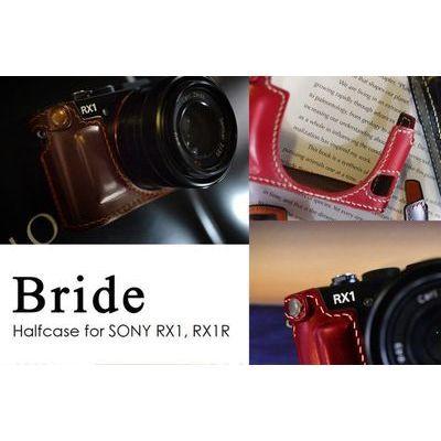 Deff <Bride RX>Half Case for Sony RX-1/RX-1R Dark Brown DPS-SRXBL-BR