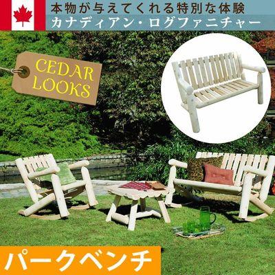 住まいスタイル Cedar Looks カーブベンチ NO20