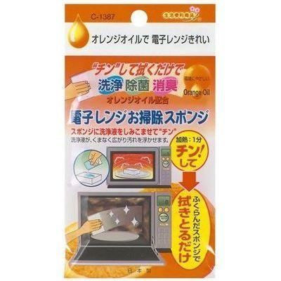 不動技研 オレンジオイルで 電子レンジきれい C-1387【400個セット】 4984324013877