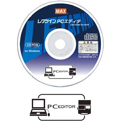 マックス PCエディタ LM-PC380【納期目安:04/中旬入荷予定】