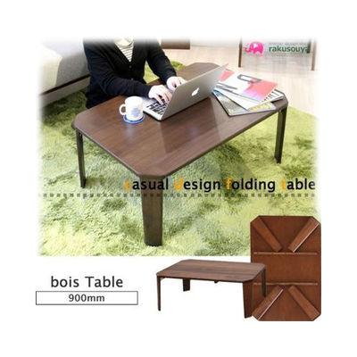 市場(Marche) bois Table105 (ブラウン) T-2452-BR
