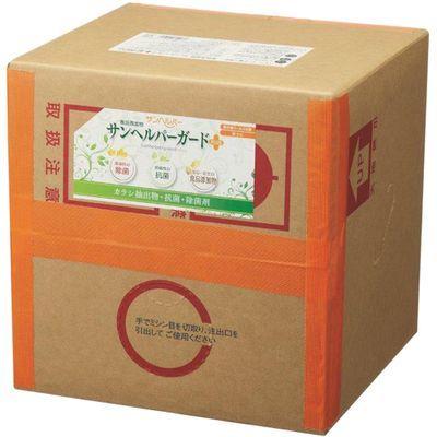 松本ナース産業 サンヘルパー サンヘルパーガードプラス 18L 4964828105957【納期目安:2週間】