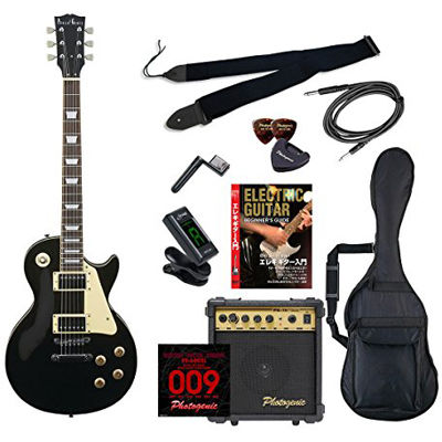 ENTRY PhotoGenic エレキギター 初心者入門エントリーセット レスポールタイプ LP-260/BK ブラック 4534853533249