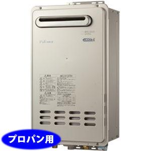 パロマ エコジョーズ 20号 オートストップタイプガス給湯器 側方近接設置(プロパン) PH-E2004AWL-LP