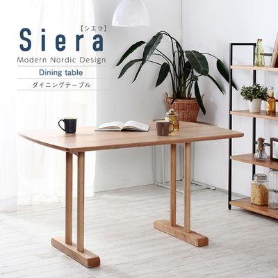 スタンザインテリア 北欧デザインコンパクトダイニング ダイニングテーブル Siera【シエラ】 siera-t