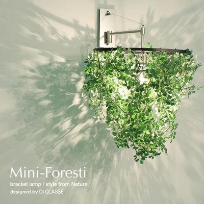 DI-CLASSE Mini-Foresti LB6300GR