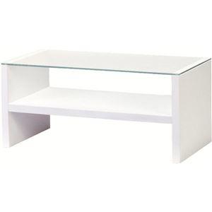 その他 リビングテーブル 強化ガラス製(ガラス天板) 棚収納付き HAB-621WH ホワイト(白) ds-690731