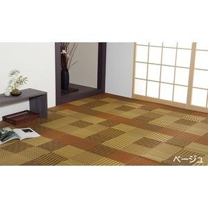 その他 純国産 日本製 い草花ござカーペット 『京刺子』 ベージュ 江戸間2畳(約174×174cm) ds-783761