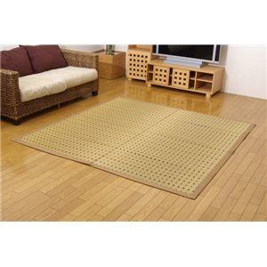 その他 純国産/日本製 掛川織 い草ラグカーペット 『D×スウィート』 約191×250cm(裏:不織布) ds-783918
