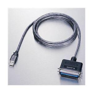 その他 UC-PGT 5個セット ds-825662