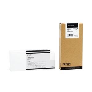 その他 エプソン(EPSON) インクカートリッジ フォトブラック 350ml (PX-H10000/H8000用) ICBK57 ds-826400