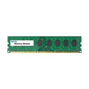 その他 PC3-10600(DDR3-1333)対応 240ピン DIMM 4GB ds-831126