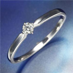 その他 K18WGダイヤリング 指輪 19号 ds-867776