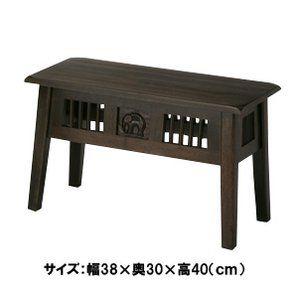 その他 アジアンベンチ 木製 アジアンテイスト (ベンチ/踏み台/飾り棚) bs-7902 ds-687765