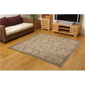 その他 麻混カーペット 絨毯 『プラード』 ブラウン 江戸間6畳 261×352cm ds-784690