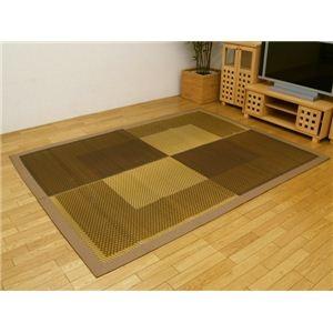 その他 純国産/日本製 い草ラグカーペット 『D×モーニング』 ベージュ 約191×250cm (裏:不織布) ds-785638