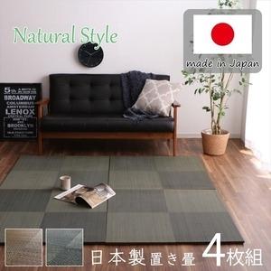 その他 純国産(日本製) ユニット畳 『シンプルノア』 ブルー 82×82×1.7cm(4枚1セット) 軽量タイプ ds-785759