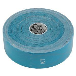 その他 テーピング/キネシオロジーテープ 【ブルー】 幅50mm ジャンボロールタイプ 150枚入り 『KT TAPE PRO KTテーププロ』 ds-867449