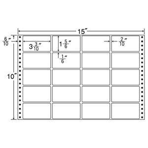 その他 東洋印刷 ナナフォーム 連続ラベル Mタイプ 15×10インチ 20面 84×47mm M15E 1箱(500折) ds-958276