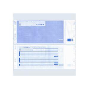 その他 エプソン EPSON 給与支給明細書(現金中入れタイプ) 連続用紙 4枚複写 Q32PA 1箱(300組) ds-966272