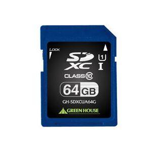その他 グリーンハウス SDXCカード 64GB UHS-I Class10 GH-SDXCUA64G 1枚 ds-967337