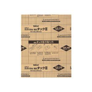 その他 積水化成品工業 NKタックII A1 900×600×5mm FA5-600-900S 1パック(10枚) ds-970901