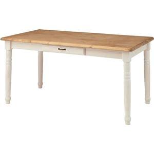 その他 【単品】ダイニングテーブル 【Midi】ミディ 木製 引き出し収納付き 4人掛けサイズ CFS-211 ds-1059173