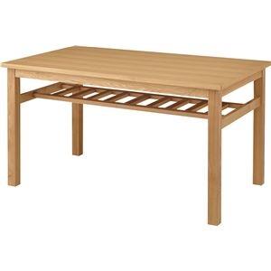 その他 【単品】棚付きダイニングテーブル 【Coling】コリング 木製 4人掛けサイズ HOT-522TNA ナチュラル ds-1059223