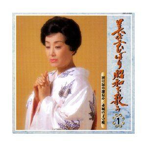 その他 美空ひばり 昭和を歌う(CD8枚組) ds-1066025