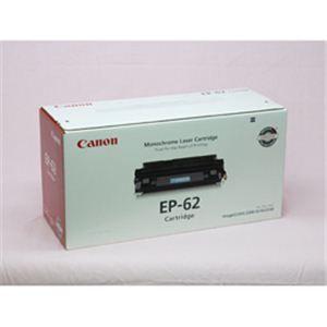 その他 キヤノン(Canon) EP-62トナー 輸入品 CN-EP-62JY ds-701061