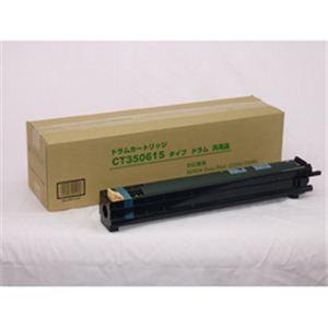 その他 CT350615 タイプドラム 汎用品(C2250/3360) NB-DMC2250 ds-701081