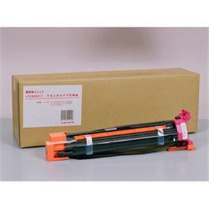 その他 エプソン(EPSON)用 LPCA3KUT7M マゼンタ タイプ感光体ユニット 汎用品/LP-S7000用 NB-DMLPCA3KUT7MG ds-701093