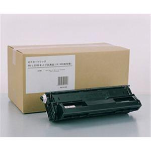 その他 PR-L3300タイプトナー汎用品(10000枚仕様) NB-EPL3300 ds-701116